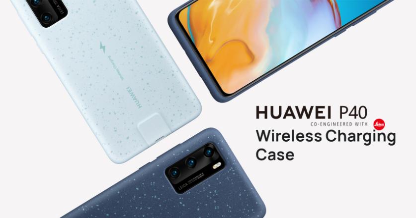 Cubierta de carga inalámbrica Huawei P40