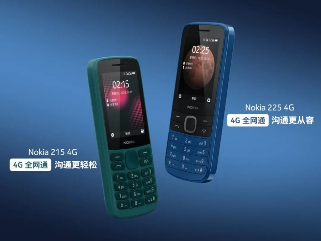 Nokia 215 4G Nokia 225 4G destacado
