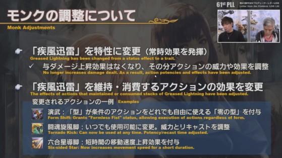 FFXIV 5.4 Live card translation: Monk Rework - Final Fantasy XIV