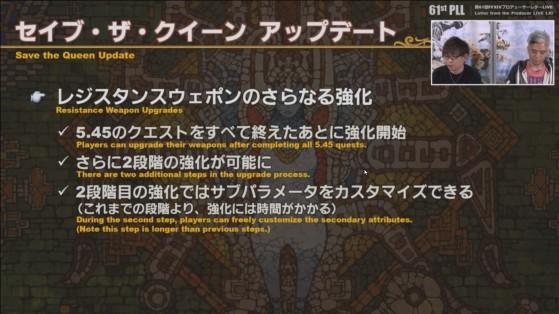 FFXIV 5.4 Traducción de cartas en vivo: actualización de armas reliquia - Final Fantasy XIV