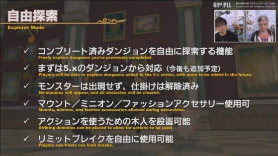 FFXIV 5.4 Traducción de Live Letter: Dungeon Explorer - Final Fantasy XIV