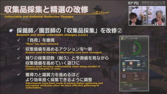 Traducción de Live Letter de FFXIV 5.4: cambios coleccionables - Final Fantasy XIV