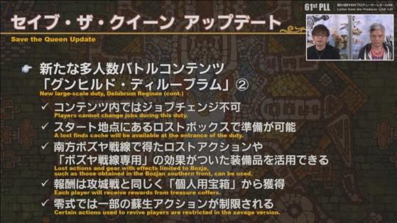 FFXIV 5.4 Traducción de cartas en vivo: actualización de Save the Queen Delubrum Reginae - Final Fantasy XIV
