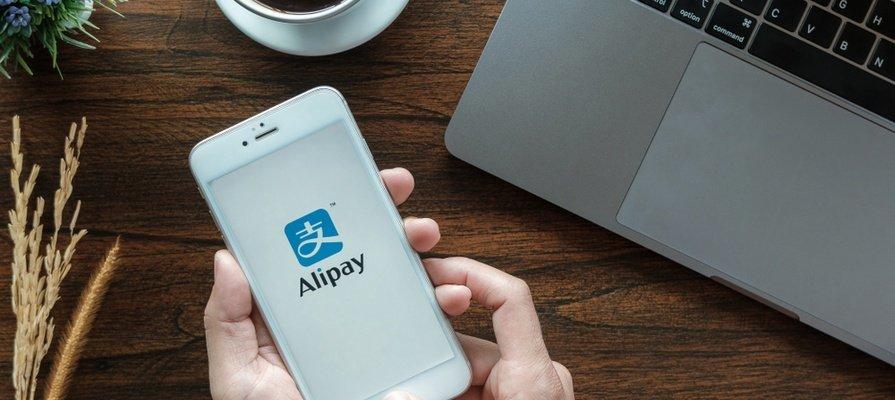Aplicación de pagos Alipay, Ant Group